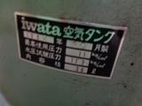 エアータンク 岩田 SAT-36-99_画像4