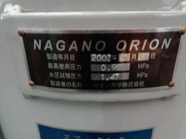 エアータンク オリオン NRT-100_画像4