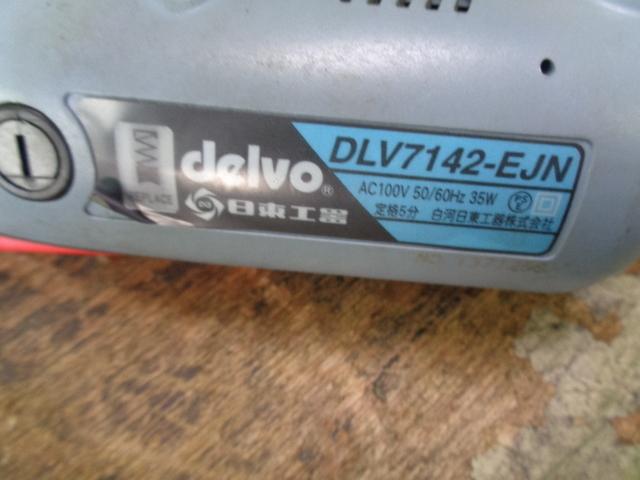 電気ドライバー_画像4