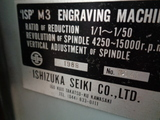 彫刻機  ISP M3 1989年式_画像4