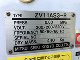 11kWエアーコンプレッサー 三井精機 ZV11AS3-R_画像4