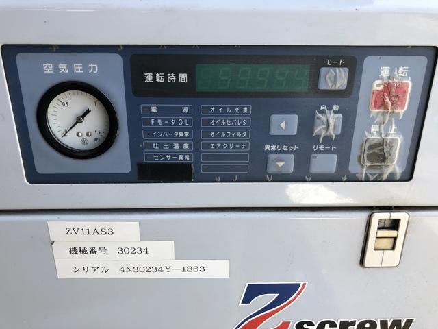 11kWエアーコンプレッサー 三井精機 ZV11AS3-R_画像5