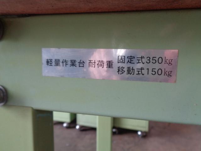 作業台  900×600×730_画像4