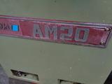 6尺旋盤 池貝 AM20 1999年式_画像4