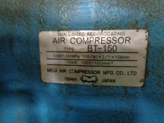 22KWコンプレッサー 明治 BT-150_画像4