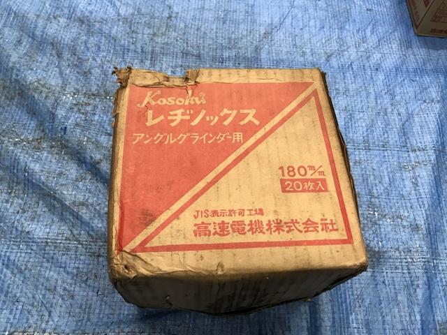 KOSOKU 研削砥石 A132096 C棟10A-04-02_画像1