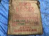 KOSOKU 研削砥石 A132096 C棟10A-04-02_画像3