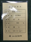 台付スコヤ- JIS 1級 焼入 _画像3