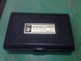 新古品 ローホールドナットクランプキット ナベヤ LFT14M-KIT