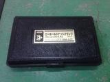 新古品 ローホールドナットクランプキット ナベヤ LFT18M-KIT