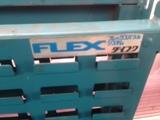 収納棚 ダイフク フレックス パズルシステム