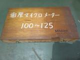 TX180025 歯厚マイクロメーター ミツトヨ 歯厚マイクロ100-125 CODE223-105