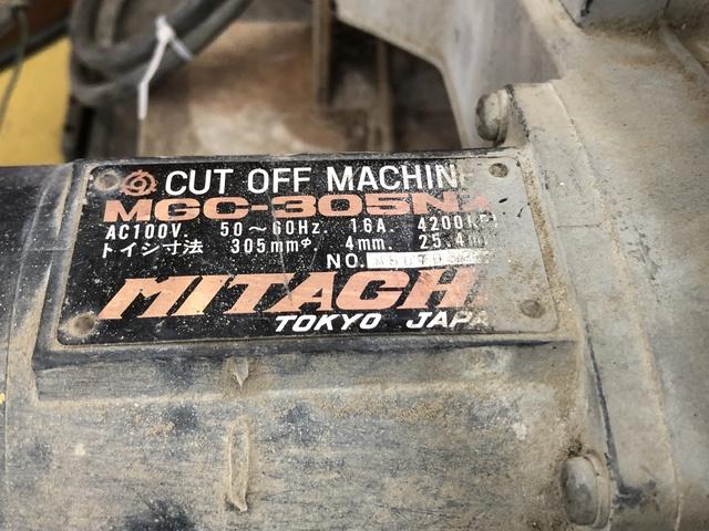 ジャンク品 MITACHI 高速切断機 MGC-305N A133232 C棟9_画像6