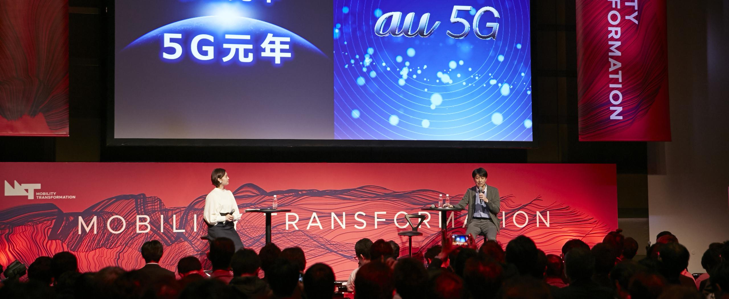 5Gで変わる都市と移動の未来