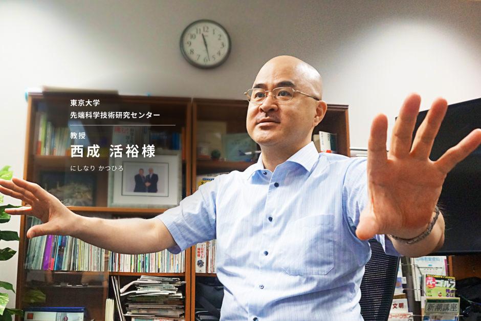アリが自動運転技術を前進させ、縦割りが日本のMaaSをダメにする