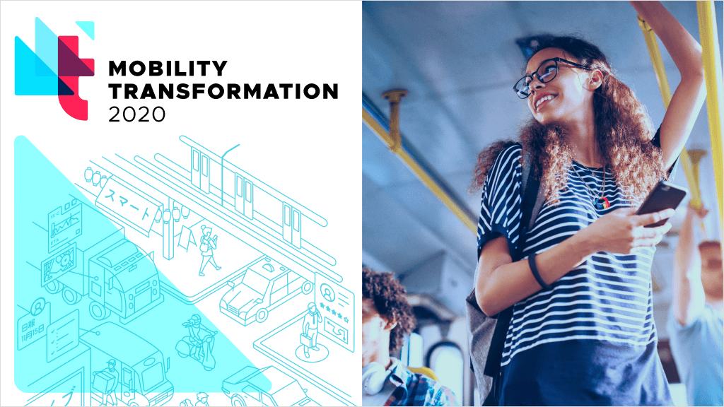 【4月28日開催】誰でも無料で参加OK!Mobility Transformation Onlineの見どころを一挙公開!