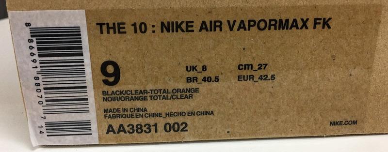 vapor-max-fake