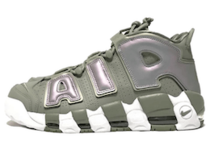 AIR MORE UPTEMPO IRIDESCENT