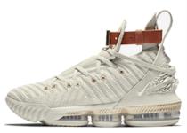 """Nike WMNS Lebron XVI LMTD """"HFR""""の写真"""