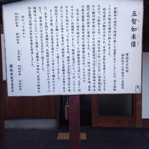 内藤弌信 - JapaneseClass.jp
