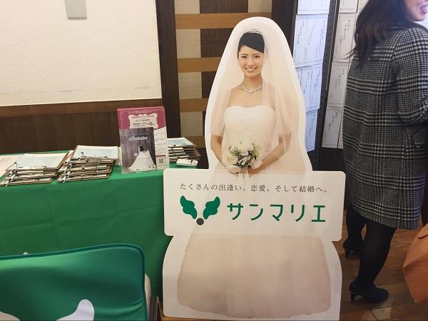 モテ男 image8