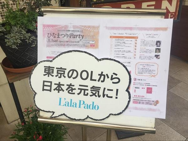 モテ男 image1