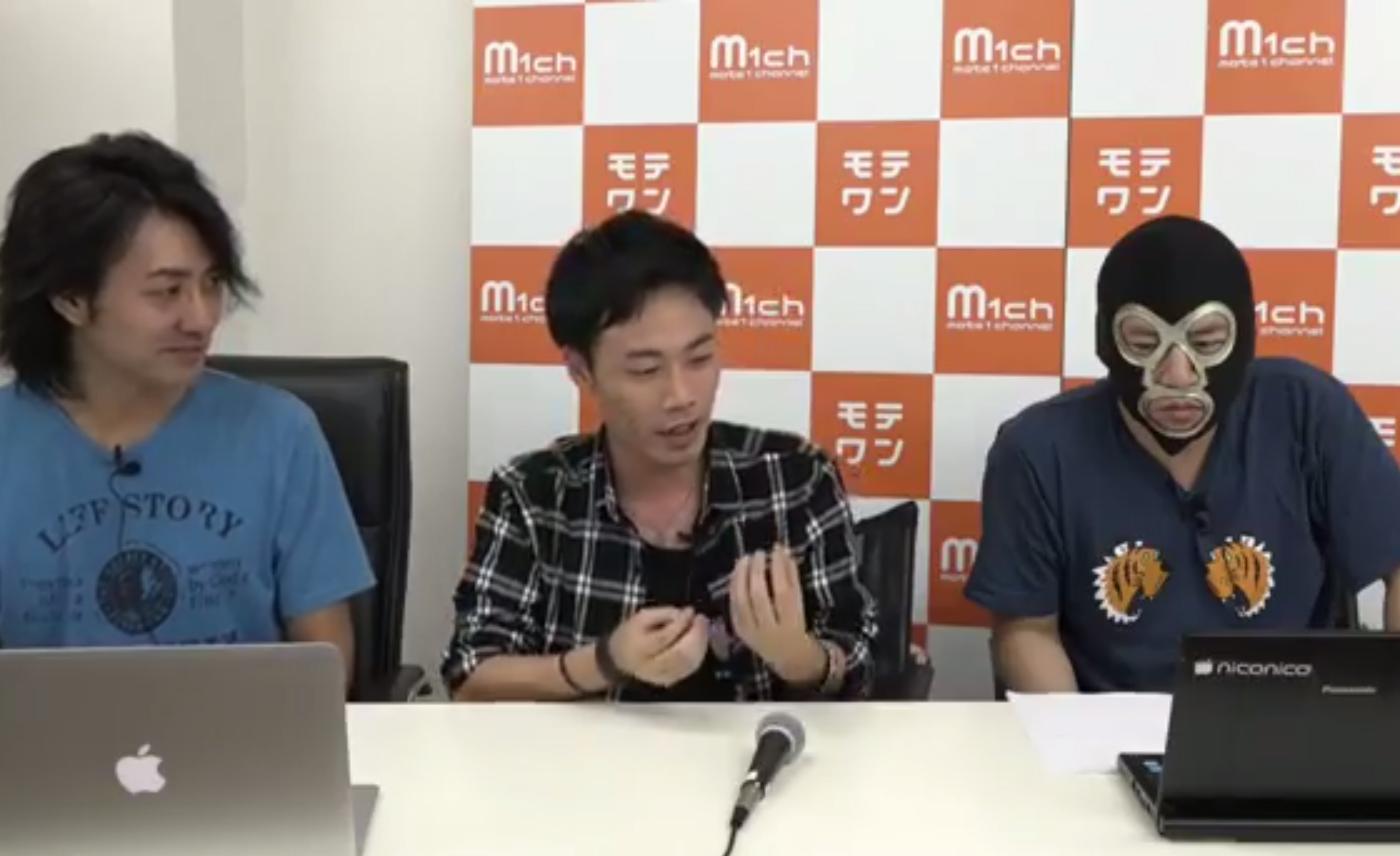 【モテワン7月生放送】HBB界の神TATSUYAさん登場!高田健志更生チャレンジでスタジオ騒然!
