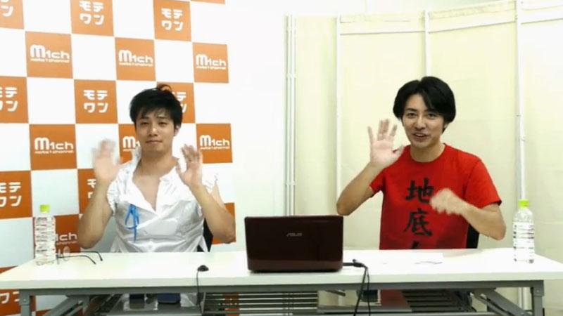 【モテワン生放送8月3週目】バズコンと神キュンの実演!田口の体モノマネは必見!