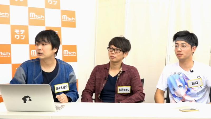 磁石さんと田口さん