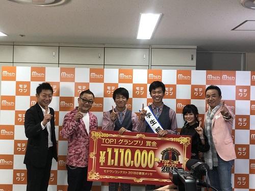 アンドロイド 優勝 2018 お笑い TOP1