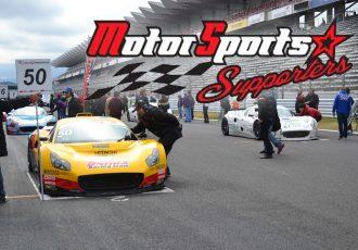 今、一番アツいモータースポーツコミュニティ「Motor Sports ☆Supporters」を知っていますか?