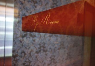 これは知らなかった!岡山国際サーキットに秘密の部屋|VIPルーム|が存在した!