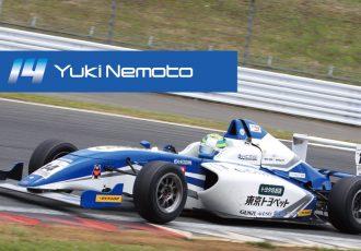 現役レーシングドライバーが贈る、スポーツランドSUGOでレース観戦する上で抑えておきたいポイントまとめ