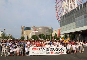 11年間続けている理由はここにある!ファンとドライバーが交流できる「LGDA夏祭り」の本当の魅力とは?