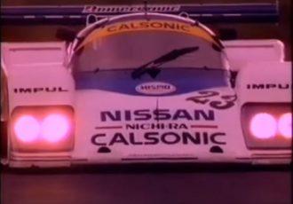 日本のレーシングドライバーが出ていた懐かしのCM5選Part.2!今じゃ考えられない!?