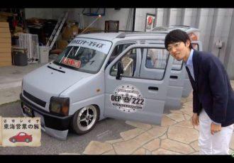 ワゴンRのリムジン??愛知県のショップさんへ営業行ってきた