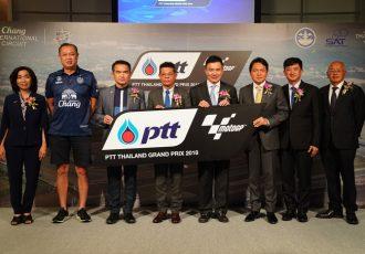 初開催まで約1ヶ月!観戦と観光ダブルで楽しめるMotoGP PTT Thailand Grand Prix 2018