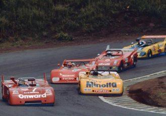 富士グランチャンピオンレース。それは日本のモータースポーツの礎を築いた偉大なるレース。