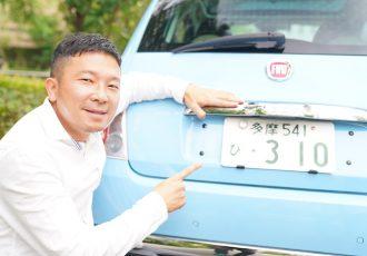 フィアット500はツインエアを買え!?目利きの自動車雑誌編集長が愛車を選ぶ基準とは?【編集長の愛した名車図鑑〜Tipo編〜】