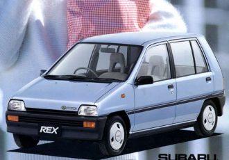 軽自動車の基礎を作ったクルマ!? 3代目スバル・レックスが人気となった理由とは?