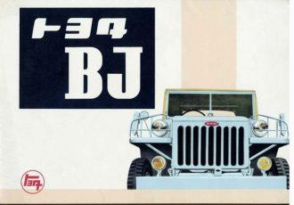 ランクル伝説の幕開け!! 初代トヨタ・ランドクルーザー(BJ/FJ)に隠された出自の名残とは?