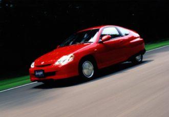 ぶっちぎりに燃費が良い!業界を震撼させたエコカー、初代ホンダ・インサイト