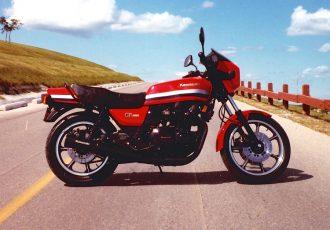 幻の激レアバイク!カワサキGPz1100が「究極のZ」と呼ばれる理由とは?
