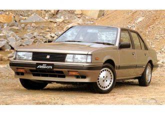 カゲムシャーって知ってる!?いすゞ最高級モデルだった 初代 アスカとは?