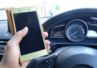 """反則金が3倍に!!携帯の""""ながら運転""""が厳罰化されます!"""