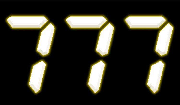 希望ナンバー 777