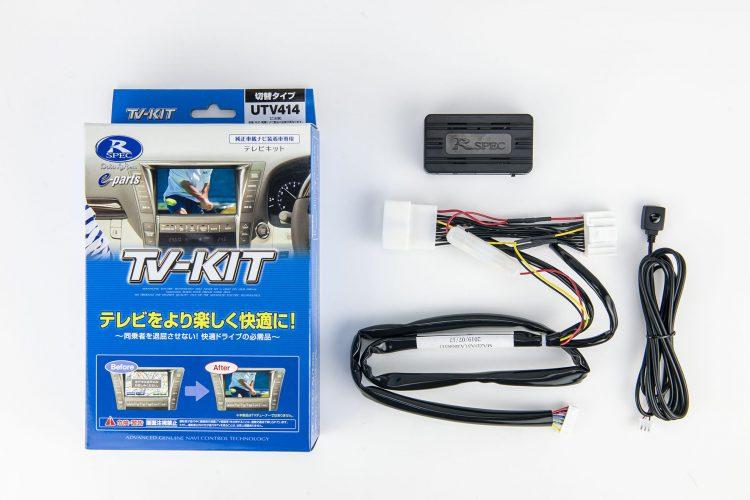マツダ MAZDA3 TV-KIT テレビキット UTV414 株式会社データシステム 商品画像