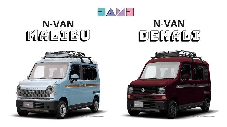 バン ホンダ n