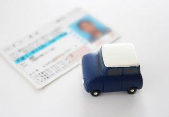 免許証不所持はやっぱり違反!?免許を失くした時の対処方法