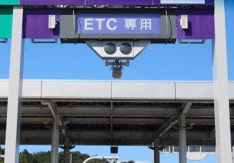 ETCが使えなくなる!古い車載器を使い続けると罰金って本当?